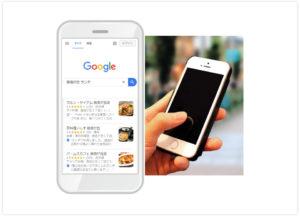 Googleマップ検索
