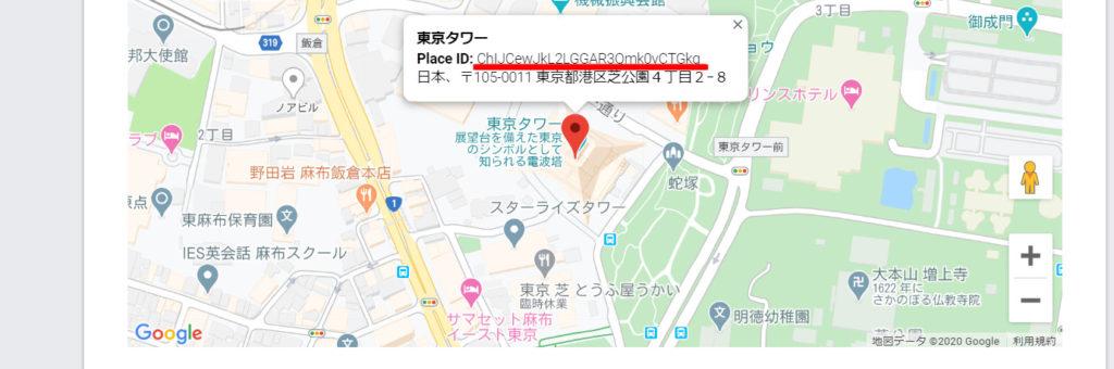 マップが表示されている画面