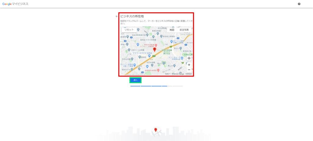 Googleマイビジネス5