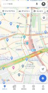 スマホGoogleマップTOP テイクアウトタブが表示されている画面
